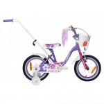 """Bicykle veľkosť 14"""""""